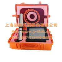 供应YL-X6 电法测漏仪系统,上海岩联