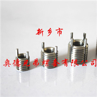 供应插销螺套标准规格M4*5.2mm/M4*8mm