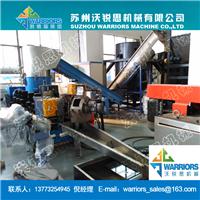 供应高产量薄膜单螺杆团粒造粒生产线设备