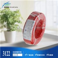 UL3122#18AWG编织电线环保家用编织硅胶线