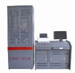 北京中通建仪仪器设备有限公司