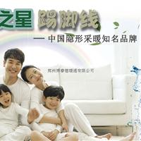 天津西青暖气片生产厂家招商中 利润高市场前景好