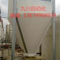 郑州九川自动化设备有限公司