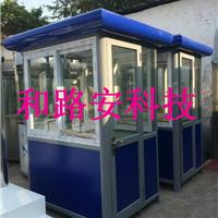 深圳宝安不锈钢岗亭便宜公司及厂家