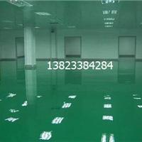 惠州厂房环氧地坪|惠州厂房环氧地坪价格