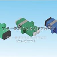 供应光纤适配器、光纤连接器、光纤法兰