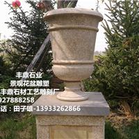 供应黄锈石黄金麻石料加工花盆喷泉景观雕塑