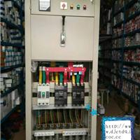 承接订做高低压配电箱,批发品牌配线器材