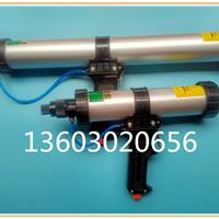 供应310ml打胶枪|400ml硅胶枪|SVENIC胶枪