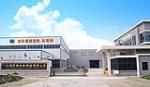 江阴宏恒机电科技有限公司