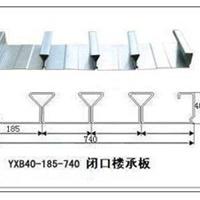 组合楼层板  钢承板