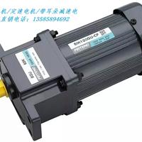 厂家直销飞腾220V120W单相减速电机