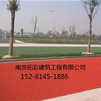 南京防滑路面胶水、彩色防滑骨料路面工程