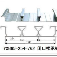 楼承板报价 铝镁锰