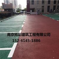 安徽合肥、芜湖、滁州、马鞍山彩色透水地坪、彩色透水混凝土路面