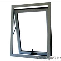 供应优质十强铝材