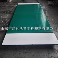 供应高品质工程塑料板 超高分子量聚乙烯板