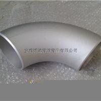 供应钛弯头、钛三通、镍弯头、镍三通、钛管件、镍管件、锆管件、锆弯头、锆三通、C276弯头