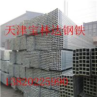 厂家直销42*42方管热镀锌方管加工出口方管