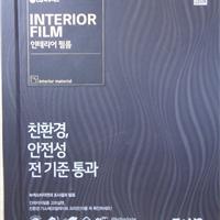 供应 韩国 LG装饰贴膜 波音软片 PVC木纹纸