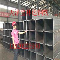 天津 方钢管 镀锌方管 异型管 大口径方管