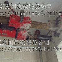 南京打孔切割开槽中心.专业排气扇安装打孔