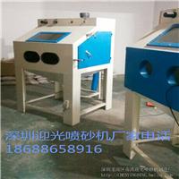 供应小型 手动喷砂 喷砂机批发
