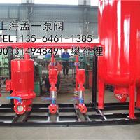供应XQ型消防稳压给水设备 供水成套设备