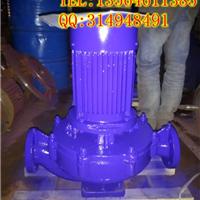 供应 ISG立式单级管道离心泵 立式管道油泵