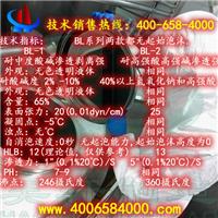 BL-1聚醚最佳替代品耐高强酸高强碱用0