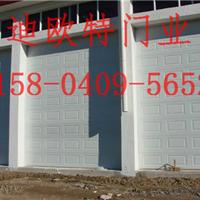 沈阳工业门、自动门、特种门生产安装专业