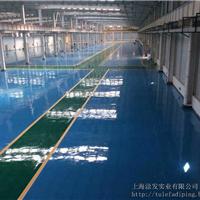 松江环氧树脂地坪漆丨高强度环保地板涂料