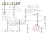 北京华禹兰舍装饰工程有限公司