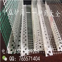 安平县中益丝网制品厂