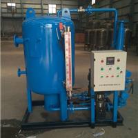 供应石家庄冷凝水回收器