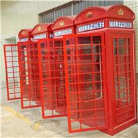 供应英国伦敦经典电话亭 公用电话亭