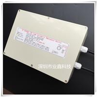 供应LED筒灯应急电源一体式8W*1h