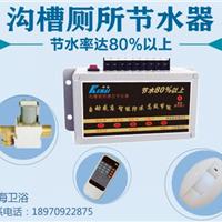 供应环保节水器|沟槽感应器|环保节水设备