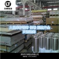 供应高品质6061 1050 5052铝带免费分条切割
