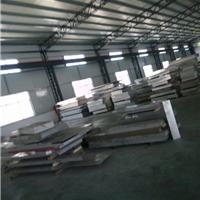 供应7075铝合金板 2024模具铝板