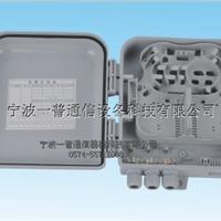 供应光纤箱 12芯型光纤箱 26X300X90