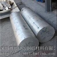 供应6061铝圆棒 高硬度铝棒 大直径铝棒