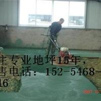 唐山车间地面耐磨承重用金刚砂耐磨地坪