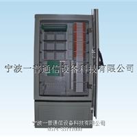 供应光缆交接箱/288芯光缆交接箱
