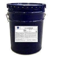 蓝盟PEO耐核辐射涂料核电站耐核辐射