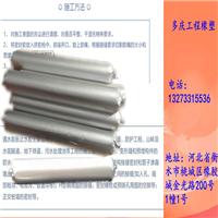 冷库接缝嵌缝用单组份聚氨酯密封胶  名 称:单组份聚氨酯密封胶