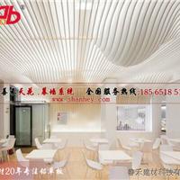 上海酒吧艺术铝方通吊顶弯曲铝方通幕墙
