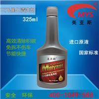 三元催化清洗剂可以解决三元催化器堵塞!
