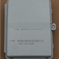 供应分纤箱 24芯分纤箱 新款弧面分纤箱