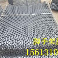 上海脚手架菱形钢笆片专业厂家-钢板网批发